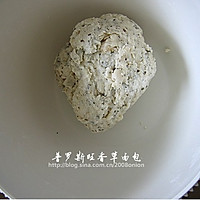 普罗旺斯香草面包的做法图解1