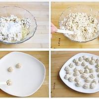 珍珠豆腐的做法图解1