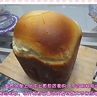 面包机做全蛋牛奶土司的做法图解8