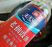 干锅香辣鱼块的做法图解10