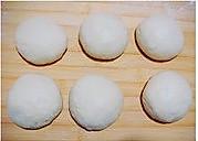 毛毛虫面包的做法图解3