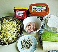 韩式大酱汤的做法图解1