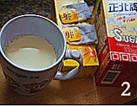 """自制简易""""丝袜""""奶茶的做法图解1"""