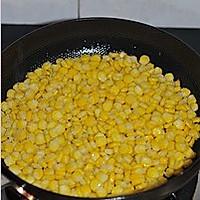 黄金玉米烙的做法图解9
