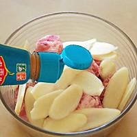 排骨也玩小清新 —— 选对配角的子姜鸡汁蒸排骨的做法图解3