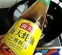 荷兰豆炒魔芋的做法图解6