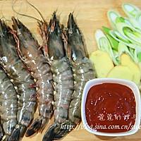 油焖大虾的做法图解1