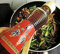 芹菜炒猪肝的做法图解12
