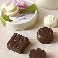手工巧克力的做法图解18