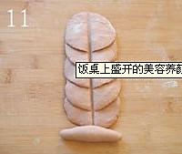 玫瑰花馒头的做法图解11