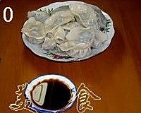 西洋菜猪肉馅饺子的做法图解11