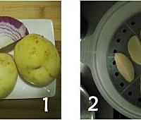 培根土豆泥的做法图解1