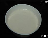 萄式蛋挞的做法图解3