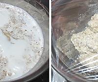 鲜奶蜂蜜全麦吐司的做法图解1