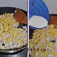 菠萝鸡丁的做法图解3
