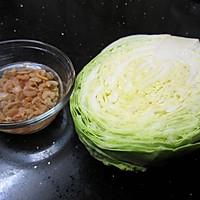 虾米卷心菜的做法图解1
