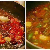 水煮肉片的做法图解3