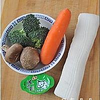 彩蔬炖年糕的做法图解1