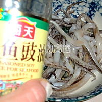 椒盐香酥鱿须的做法图解4
