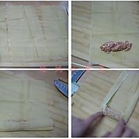 春笋咸肉千张包的做法图解2