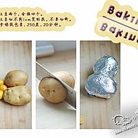 金橘烤薯的做法图解1