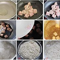 卤牛肉面 的做法图解7