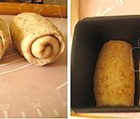 鲜奶蜂蜜全麦吐司的做法图解8