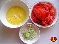 西红柿蛋花汤的做法图解1