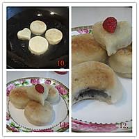 软糯酥脆·猪油麻糍饼的做法图解4