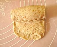 鲜奶蜂蜜全麦吐司的做法图解7