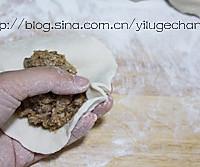 鲜肉包的做法图解11