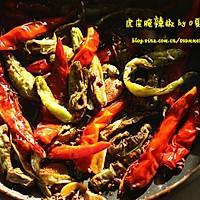 虎皮腌辣椒的做法图解4