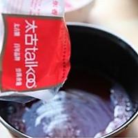 自制消暑杨梅汁的做法图解6