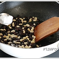 果香松仁玉米的做法图解7