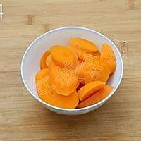 胡萝卜泥的做法图解4