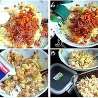 火腿奶油土豆泥的做法图解2