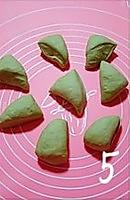 抹茶红豆包的做法图解5