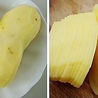 香脆薯片的做法图解1