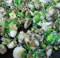 海蛎煎的做法图解10
