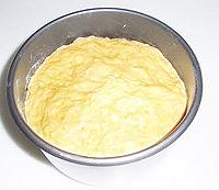薯泥大欧包的做法图解3