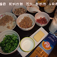 奶油蘑菇意大利面的做法图解6