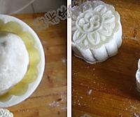 冰皮月饼的做法图解3