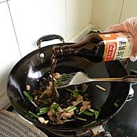青蒜版木须肉-秒杀黄瓜土豆版的做法图解7