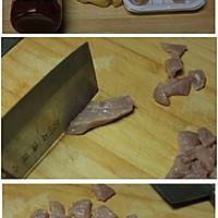 菠萝咕咾肉的做法图解1