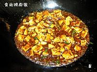 麻辣豆腐的做法图解8