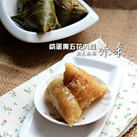嗜肉族最爱的【咸蛋黄五花肉粽】的做法图解24