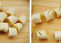 巧克力香蕉椰蓉球的做法图解1