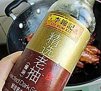 鸡翅的美味吃法---腐乳啤酒烧鸡翅的做法图解7