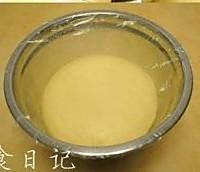 奶香杏仁包的做法图解2