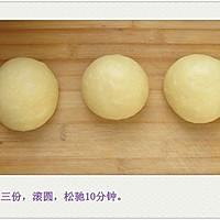 面包机做全蛋牛奶土司的做法图解5